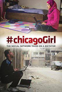 2015 DocUtah International Documentary Film Festival #chicagogirl